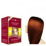 Henna Haarkleuring: Powder Brown