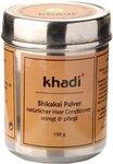 Shikakai poeder | Khadi