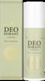 The Ohm Collection - DEOdorant Creme: True Cardamom_