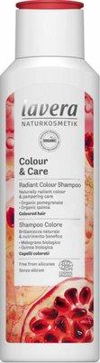 Lavera - Colour Care Shampoo: Organic Pomegranate & Organic Quinoa