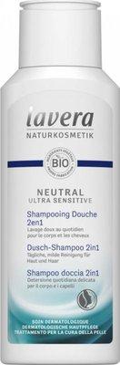 Lavera - Neutral Ultra Sensitive 2-in-1 Hair & Body Wash