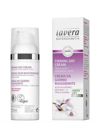 Lavera - Firming Daycream