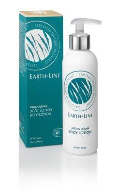 Earth-Line - Argan Repair Bodylotion
