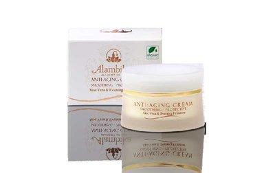 Alambika - Skin Cream Anti-Aging Protective