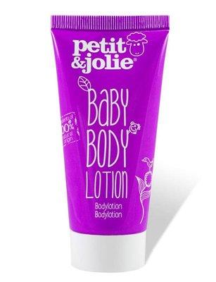 Petit & Jolie - Baby Bodylotion MINI