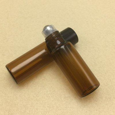 Navulbaar Flesje: 5 ml Roll-On Stalen Kogel