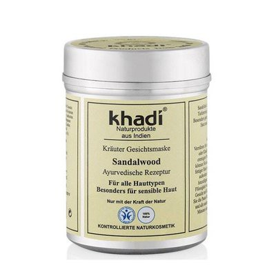 Khadi - Face Mask: Sandalwood
