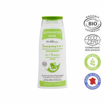 Alphanova Bebe - Organic Shampoo 2-in-1