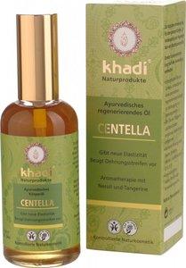 Centella body oil | Khadi